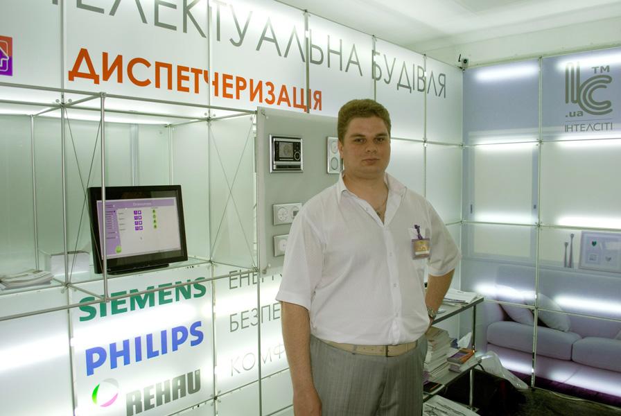 Выставка Smart House компания Интелсити