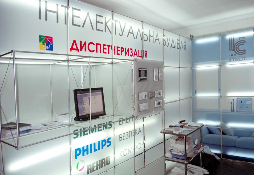 Фотоотчет об участии в выставке Smart House